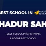 Best School in Khadur Sahib